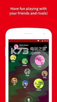 Nintendo Switch Online v1.0.4 移动应用下载 截图