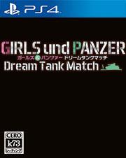 少女与战车梦幻坦克战日版