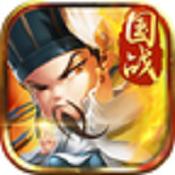 三国仙侠志果盘版下载v1.0.0