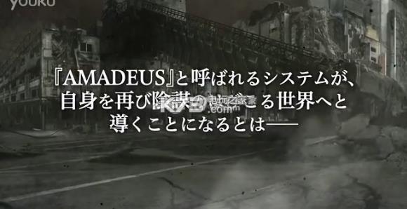 命运石之门0 美版下载 截图