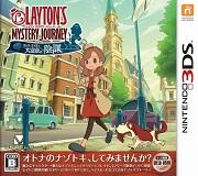 [3DS, New 3DS]雷顿神秘之旅dlc下载 雷顿女士dlc