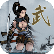 武侠浮生记 v1.1.2 BT版下载