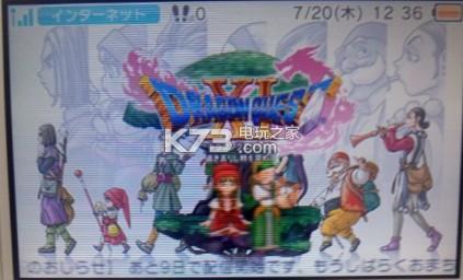勇者斗恶龙11 日版预载版下载 截图