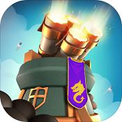 守卫城堡TD下载v1.2