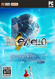 fate/extella花嫁尼禄dlc下载