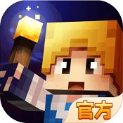 奶块九游版下载v2.1.0.2