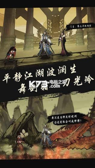 九黎手游 v1.3.5.01 内购破解版下载 截图