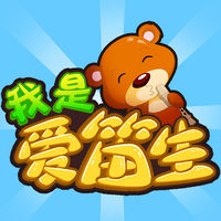 爱笛生2官网下载v1.1