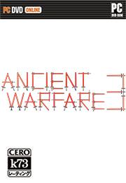 古代战争3汉化硬盘版下载