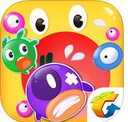 欢乐球吃球大黄蜂 v1.2.33 版本下载