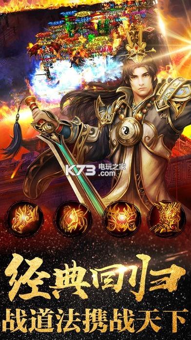 皇族霸业手游 v1.5.0 ios官网下载 截图