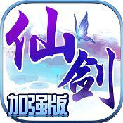 仙剑加强版 v1.0.5.2.0 BT版下载