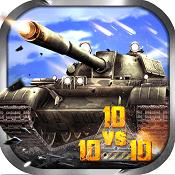 钢铁巨炮百度版下载v1.1.8