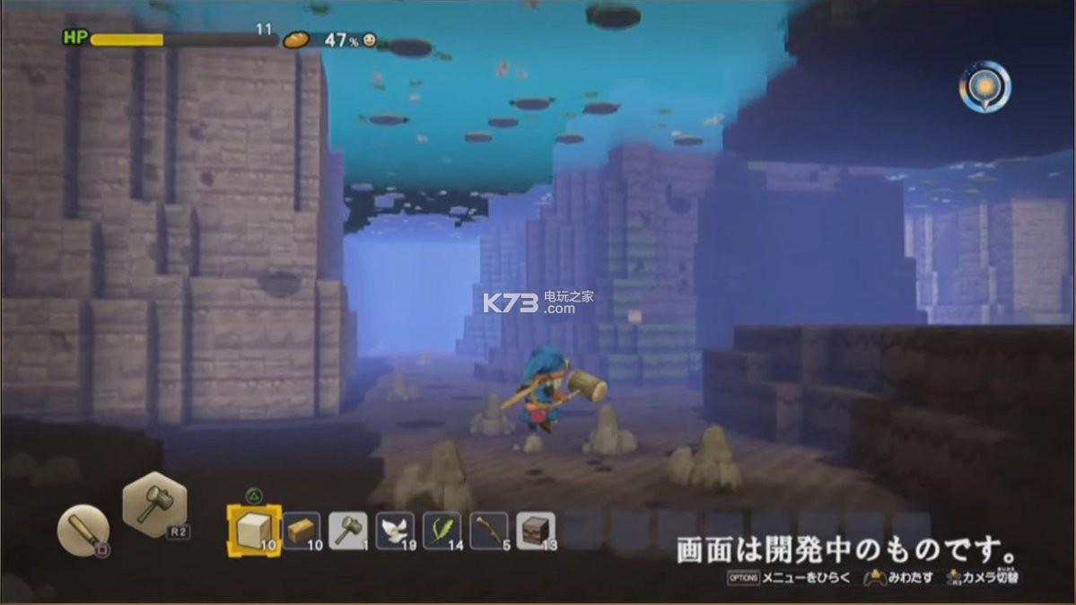 勇者斗恶龙建造者2 中文版下载预约 截图
