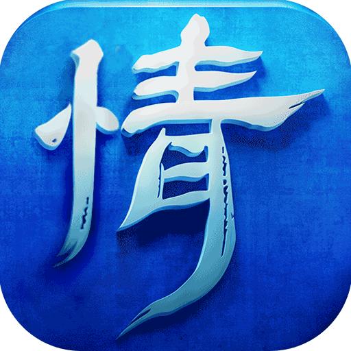 幽魂情缘 v1.0 BT版下载