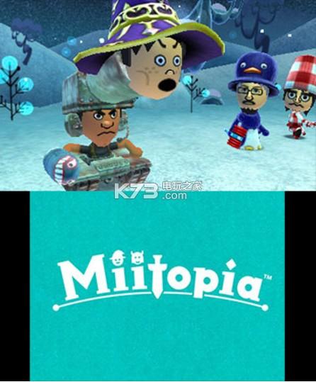 Miitopia 美版下载 截图