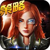 银河舰队 v1.0.0 变态版下载