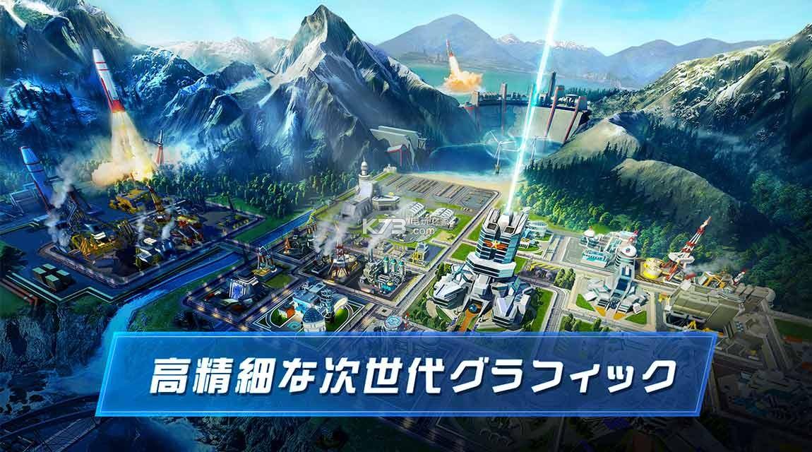 采用了架空世界观让大家选择不同的势力展开战斗,gameloft战争之星图片