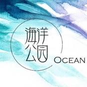 海洋公园手游下载v1.1