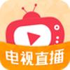 电视直播v7.3.3破解版下载
