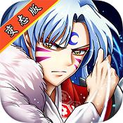 杀生丸bt v9.0.1.0 果盘版下载