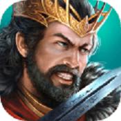 诸王之战 v1.3.3.0 果盘版下载