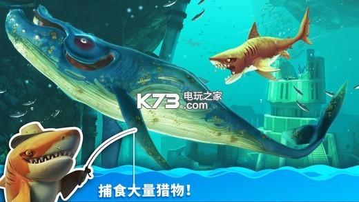 饥饿鲨进化 v8.2.0 螃蟹版本下载 截图