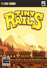 小小铁路免安装版下载