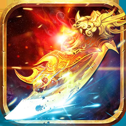 烈火传奇之皇城争霸 v1.0 BT版下载