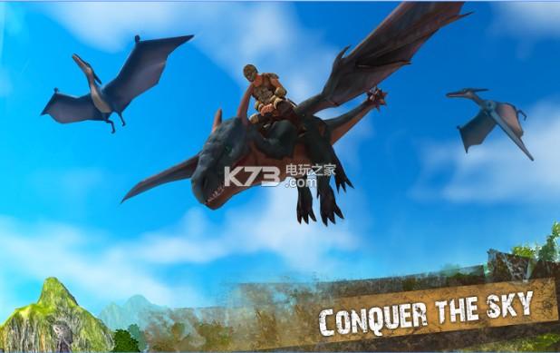 方舟世界恐龙岛生存 v3.1 破解版下载 截图