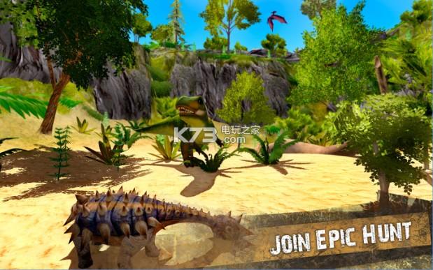 方舟世界恐龙岛生存 全技能解锁版下载 截图