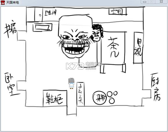 天国来电 中文版下载预约 截图