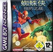 蜘蛛俠紐約之戰漢化版下載