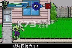 蜘蛛俠紐約之戰 漢化版下載 截圖