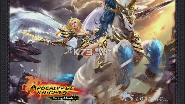 光之骑士2.0天使觉醒 免安装未加密版下载 截图