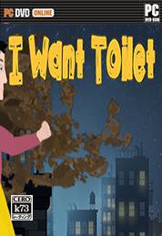 我要厕所 免安装未加密版下载