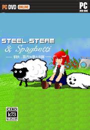 钢铁蒸汽与意大利面 中文版下载