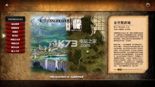 阿尔巴雷克战记 中文硬盘版下载 截图