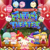 FunFun幻想剧场手游下载v1.0
