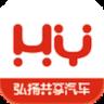 共享宝马app下载v1.0.1
