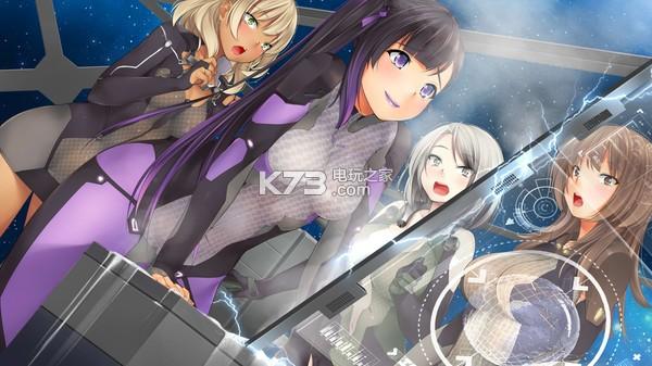银河女孩 中文硬盘版下载 截图