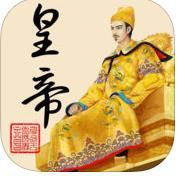 皇帝成长计划2手机版下载