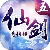 仙剑奇侠传5 v3.7.00 手游下载