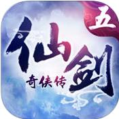 仙剑奇侠传5 v3.7.00 私服下载