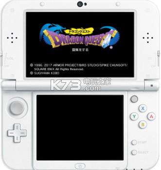 勇者斗恶龙1 日版下载 截图
