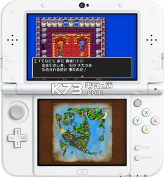 勇者斗恶龙2 日版下载 截图
