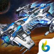 异星战舰游戏下载v1.0