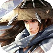 俠客風雲傳手游 v1.8 安卓無限體
