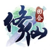 修仙物语百度版下载v1.7.1