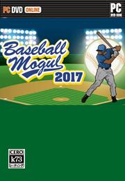 棒球巨星2017 免安装版下载